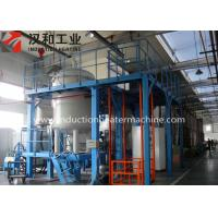 Wholesale Middle Frequency Vacuum Sintering Furnace With Intelligent Temperature Control Meter from china suppliers