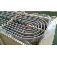 Buy cheap Tp321 Smls Stainless Steel U Tubing from wholesalers