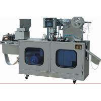Wholesale Al / Plastic Tablet / Capsule Blister Packaging Machine 50Hz 3.6kw from china suppliers