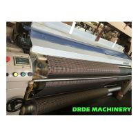 Wholesale Double Nozzle 4 Color Water Jet Loom Weaving Machine For Polyester Fabric Weaving from china suppliers