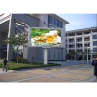 Wholesale High Definition Waterproof Led Video Panels 1/8 Scan Wide Viewing Angle from china suppliers