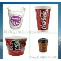 Wholesale Ice cream cup making machine from china suppliers