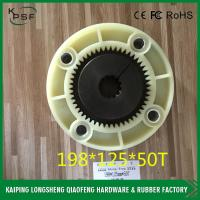Wholesale 48T Caterpillar Engine Parts Excavator Rubber Hyd Flexible Pump Coupling from china suppliers