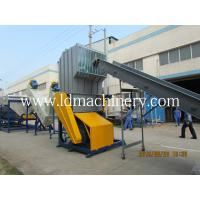 Wholesale Professional Recycling Plastic Crusher For Waste PET Bottle / PP PE Film from china suppliers