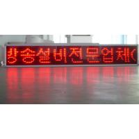 Wholesale High Brightness Outdoor LED Variable Message Billboard from china suppliers