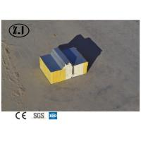 Buy cheap Glasswool sandwich panel prefabcated from wholesalers