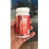 Buy cheap Lida Max Weight Loss Pills Plant Extract Herbal Slimming Capsules Lose Weight Diet Pills from wholesalers