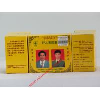 Wholesale 100% Original Herbal Safe and Healthy Weight Loss Pills slim factor from china suppliers