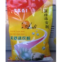 Wholesale free samples and OEM service yemen soap powder for 110g and 700g from china suppliers