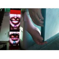 Quality Two Side Outdoor Full Color LED Screen Flexible Video Wall Displays Easy Install Dismantle for sale