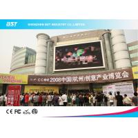Wholesale Outdoor Advertising Front Service Led Display Billboard IP65 , 8mm Led Screen from china suppliers