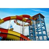 Wholesale Platform Height 13m Fiberglass Water Slide 2 Person for Outdoor / Indoor Water Park from china suppliers