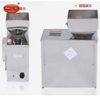 Buy cheap Quantitative Intelligent Powder Weighing and Filling Packaging Machine from wholesalers