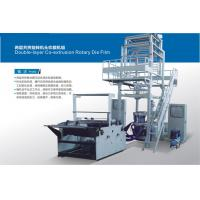 Wholesale Two Layer Rotary Die Head Film Blowing Machine from china suppliers