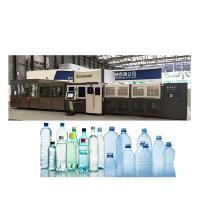 China Sports Drink Blowing Filling Capping 3 In 1 Monoblock Servo Stretch Blower on sale