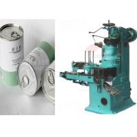 Wholesale Large automatic sealing Food Packaging Machines , can height 30 - 320mm from china suppliers