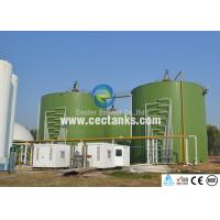 Wholesale 6.0Mohs Wastewater Treatment Digester , Glass Fused To Steel Wastewater Storage Tank from china suppliers