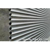 Wholesale ASTM B677 / B673 / B674 TP 904L Pipes Super Austenitic Stainless Steel Tubes from china suppliers