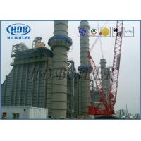 Wholesale High Pressure HRSG Heat Recovery Steam Generator For Power Plant Waste Heat Exchange from china suppliers