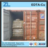 Wholesale 14% EDTA-Copper Disodium complexing from china suppliers