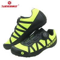 Wholesale Boa Adjustable MTB Cycling Shoes , Mesh Mens Mountain Bike Trainers from china suppliers