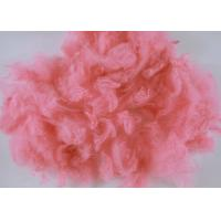 Wholesale Pink Recycled Polyester Staple Fiber For Nonwoven Carpet Rugs Mattress Fabric from china suppliers