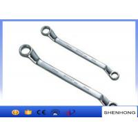 Wholesale Double Offset Ring Steel Plum Spanner , Double Head Plum Wrench from china suppliers