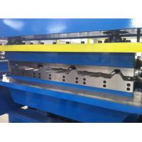 Wholesale Hydraul Automatic 24 Stations Blue Double Layer Forming Machine from china suppliers