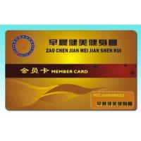 Wholesale I CODE 2 chip cards, I CODE SLI/SL2 ICS20 chip cards, ISO/IEC 15693 protocol cards from china suppliers