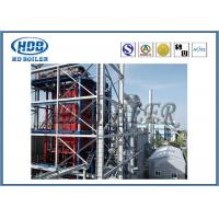 Wholesale High Thermal Efficiency Steam Hot Water Boiler Corner Tube Fully Enclosed Structure from china suppliers