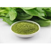 Wholesale Green Fine Dehydrated Spinach Powder from china suppliers