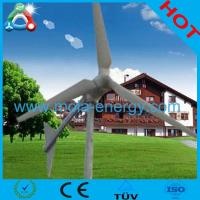Wholesale 1KW 2KW 3KW Wind Turbine Generator With Free Maintenance from china suppliers