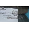Buy cheap 0Cr25Al5 herring bone woven metal mesh for sea water desalination from wholesalers