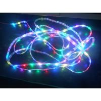 Buy cheap WS 2812 IC internal programmable RGB LED Strip Light self adhesive from wholesalers