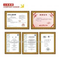 Guangzhou Xingfa Performance Equipment Co.,Ltd Certifications