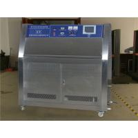Wholesale PID SSR Control Accelerated Weather UV Test Machine For Nonmetallic Material from china suppliers