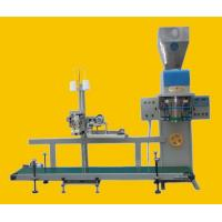 China XYC-Z5B tea bag packaging machine and bagging machines for sale / weighing scale on sale