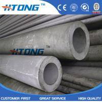 Wholesale ASTM 316  polished  cold rolled  construction stainless steel tubes from china suppliers