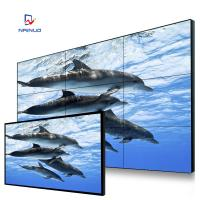 Wholesale HD 700nits high lightness Video Wall Screen 3.9mm for airport / gas station from china suppliers