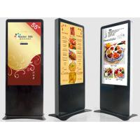 Wholesale Free Standing Interactive Information Kiosk / Shopping Mall Kiosk Touchscreen from china suppliers