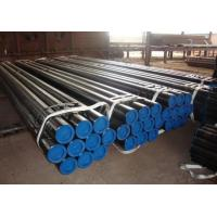 Buy cheap Seamless Carbon Tube from wholesalers