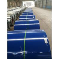 Wholesale Prepainted Galvanized Steel Sheet In Coils ,  Small Packages from china suppliers