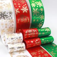 Wholesale Single Face Custom Printed Ribbon , Woven Technics Eco Friendly Ribbon from china suppliers
