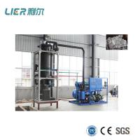 Wholesale Large Capacity Commercial Ice Tube Maker Machine With PLC Controller from china suppliers