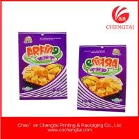 Wholesale Industrial Use Reusable Side Gusset Pouches Packaging Heat Sealing from china suppliers