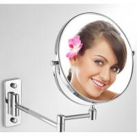 Wholesale 6 inch Magnifying mirror 4021 from china suppliers
