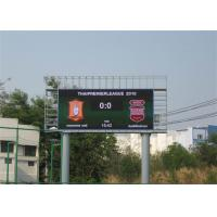 Quality RGB Full Color Outdoorcurtain Led Screen IP65 Waterproof P12mm for sale