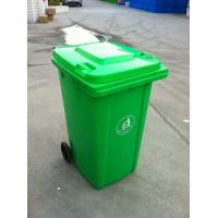 Wholesale cheap waste bins for sale from china suppliers