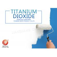 Wholesale Excellent Tint Reducing Chloride Process Titanium Dioxide / Rutile Grade Titanium Dioxide Power from china suppliers