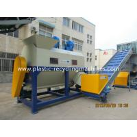 Wholesale 1000-1500kg / H Plastic Recycling Machines Agricultural Sand / Grass Impurities Removel Machine from china suppliers